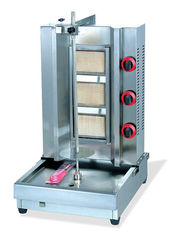 China Kitchen BBQ Shawarma Kebab Machine 530 * 630 * 800 MM LPG Gas 13 Kw supplier
