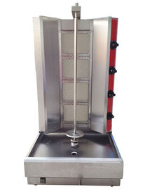 China Stainless Steel Gas Doner Kebab Shawarma Machine Four Burners LPG With Middle Spinning Rod supplier
