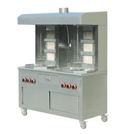 China Free Standing Shawarma Kebab Machine Stainless , Gas Electric Grill Kebab Machine factory