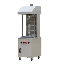 China 15 Kw Stainless Steel Commercial Doner Kebab Cooking Equipment With Rolling Wheels factory